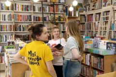 The Bookshelf Coffee House