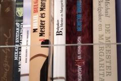 A több, mint 200 példányból 2 magyar nyelvű Mester és Margarita  fordításuk van