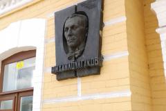 Bulgakov ház